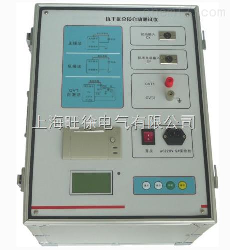 XD-JS系列介质损耗测试仪