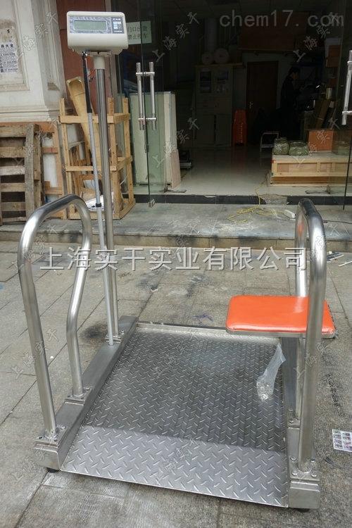 透析科不锈钢轮椅秤|200公斤透析轮椅体重秤