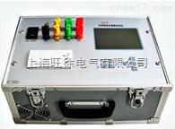 ZZS-10A三回路直流电阻快速测试仪