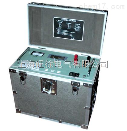 HB5854 四钳智能化直流电阻测试仪