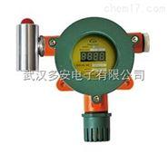 鄂州二氧化硫报警器、工业二氧化硫气体报警器、二氧化硫探测器