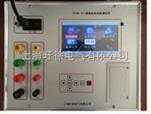 XUJIZRC-S三通道直流电阻测试仪厂家