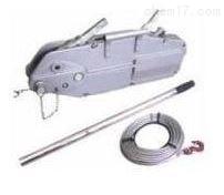 HSS钢丝绳手扳葫芦 钢丝绳牵引机厂家