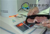 肉類快速水分速測儀說明書/紅外線