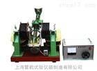 戴维斯分析管、磁选管上海供应