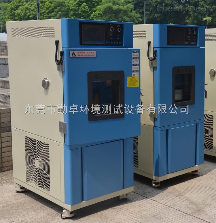 厂家直销高低温试验箱可程式恒温恒湿试验机老化试验箱高温烤箱