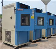 厂家促销高低温湿热箱环境老化箱