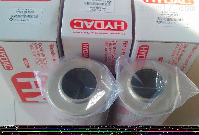 HYDAC贺德克滤芯0060R010BN4HC