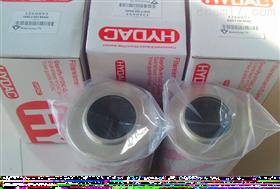hydac滤芯0030D005BN4HC原装