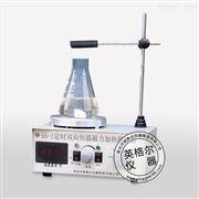 95-1定时双向恒温磁力搅拌器