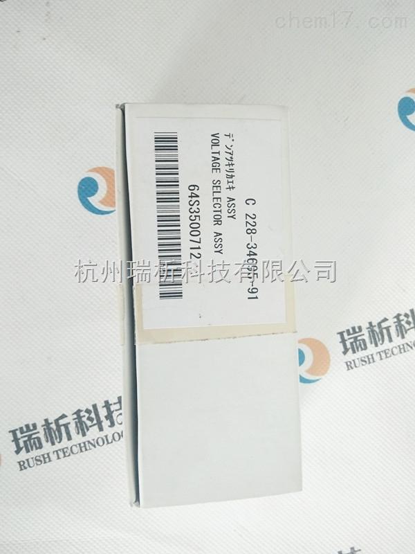 228-34695-91色谱柱SHIMADZU C 228-34695-91