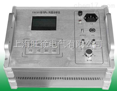 SL8062型SF6纯度分析仪