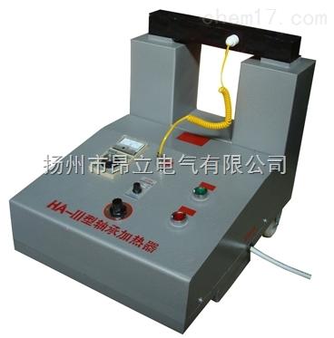 HA型轴承加热器种类