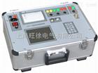 SL8053高压开关机械特性测试仪