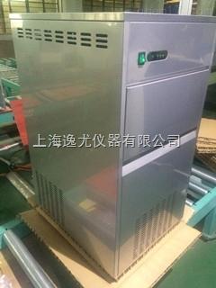FMB50科研高校50KG雪花制冰机全国送货质保一年