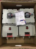 灌装区BXS防爆检修电源插座箱配置