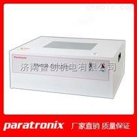 PAHT-30药用铝箔针孔度测试仪试验仪