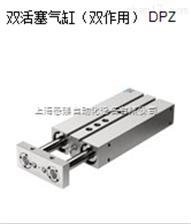 DPZ-32-10-P-A-KF-S2FESTO双作用气缸-DPZ-32-10-P-A-KF-S2