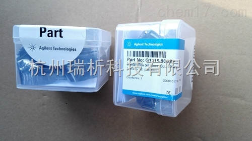 G1315-60022色谱柱G1315-60022 标准流通池,带RFID标签(用于G1315C.D,G1365C.D检测
