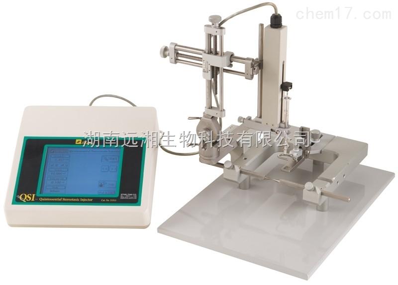QSI脑立体定位仪专用注射泵53311 Stoelting注射泵 Stoelting脑立体定位仪