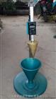 数字型砂浆稠度仪售价采购
