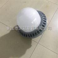 50WLED平台灯壁挂式防眩LED灯热电厂三防灯
