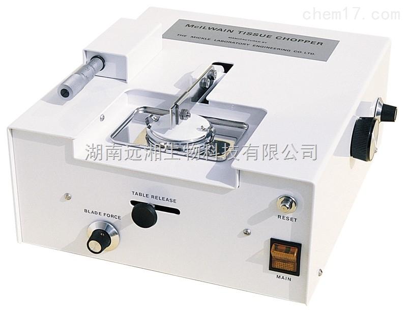 McIlwain组织切片机 Stoelting组织切片 进口组织切片机