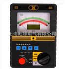 5000C型绝缘电阻测试仪