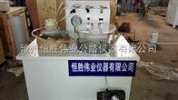QSX-17QSX-17防水卷材抗穿孔儀價格現貨供應