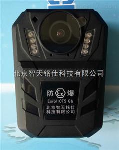 DSJ-KT9/防爆记录仪-2C防 爆 记 录 仪厂家