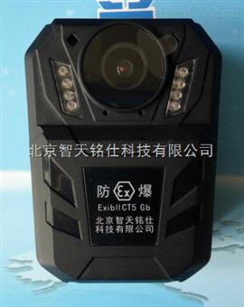 本安型高清防爆執法儀-新品上架價格優惠