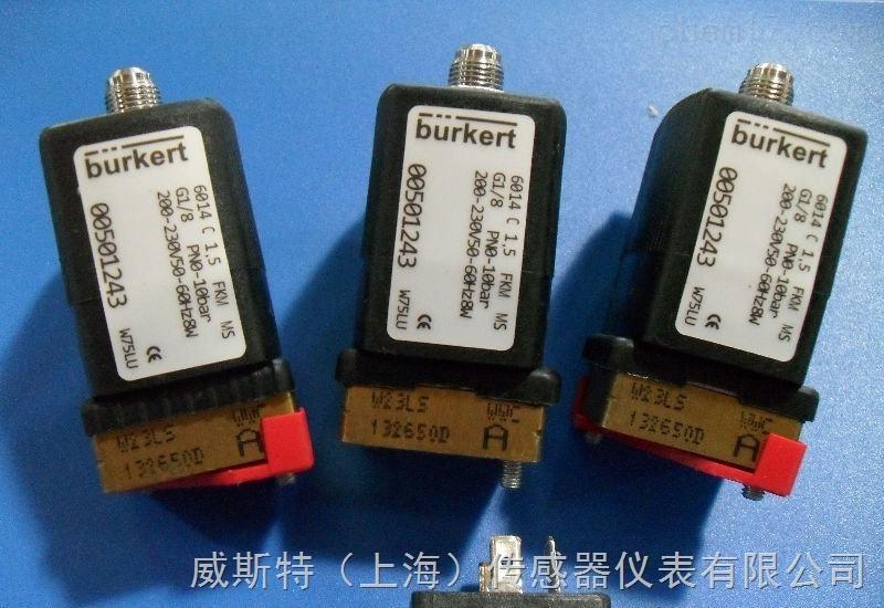 德国Burkert宝德温度传感器现货特价