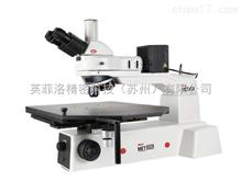 LCD大平台检查显微镜MET80L/MET120L