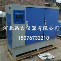 SHBY-60B赤峰水泥混凝土养护箱