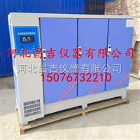 SHBY-90B水泥标准养护箱