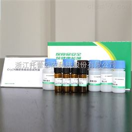 Bt Cry2A转基因检测试剂盒