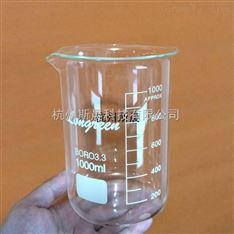 150ml低型玻璃刻度烧杯 加厚高硼硅玻璃 耐高温