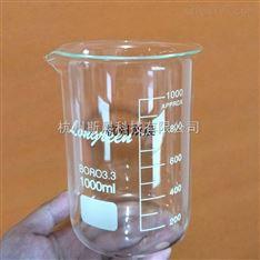 500ml烧杯 玻璃刻度烧杯 低型烧杯