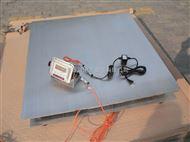 DCS-XC-B石拐防水电子地磅/不锈钢防水地磅