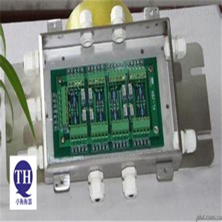 电子地磅接线盒/防水型六进一出接线盒