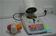 重钙快速检测仪