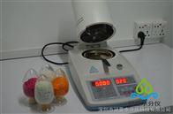 塑胶颗粒水分测量仪