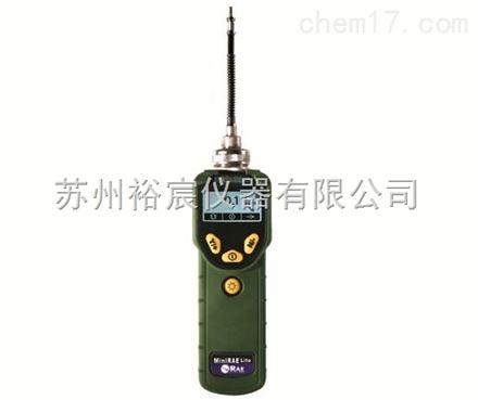 MiniRAE Lite VOC检测仪【PGM-7300】