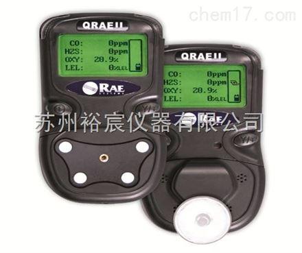 QRAE II 四合一气体检测仪【PGM-2400】