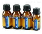 镍试剂LH-Ni