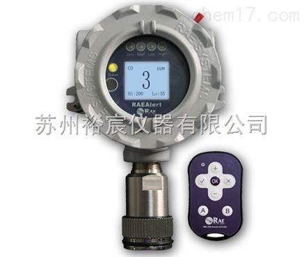 RAEAlert EC有毒气体检测仪【FGM-3300】