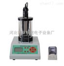 HR-2806G石油沥青软化点测定仪