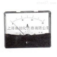 矩形直流电压表上海自一船用仪表有限公司