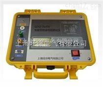 低价供应GDSJ-2500V绝缘电阻测试仪