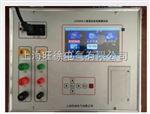 LCZS20A三通道直流电阻测试仪价格